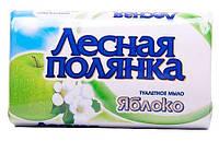 Лесная полянка мыло туалетное Яблоко, 90 г, Невская Косметика