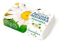 Лесная полянка мыло туалетное Ромашка, 90 г, Невская Косметика
