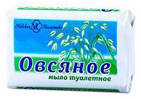 Овсяное мыло туалетное, 90 г, Невская Косметика