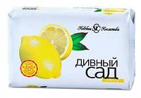 Дивный сад мыло туалетное Лимон, 90 г, Невская Косметика