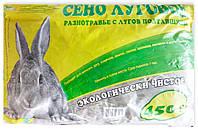 Сено Луговое, 450 г, Фауна