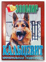 Лакки Кальцевит минеральная подкормка для собак, 300 г