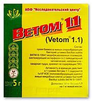 """Ветом 1.1 (Vetom 1.1) пробиотик для животных, 5 г, НПФ """"Исследовательский центр"""""""