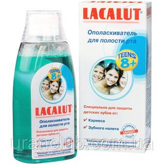 Ополаскиватель полости рта для подростков LACALUT teens 8+ (Лакалут тиинс 8+)