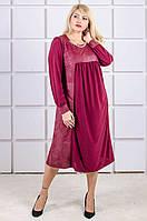 Нарядное платье большого размера Парижанка марсала (60-66)