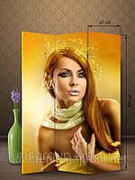 Ширма для салона красоты, 180см, Золото, Киев