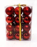 Набор елочных шаров в коробке 5 см красный
