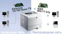 Samsung ML-4050N. Описание.