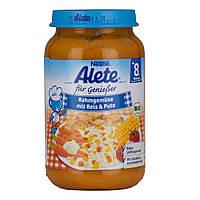 Alete Для гурманов сливки, овощи с рисом и индейки с 8-го месяца 220 г