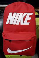 Рюкзак Nike 15 л 115144 спортивный школьный 28 см х 40 см х 18 см