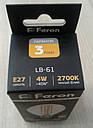 Светодиодная лампа Feron LB-61 4W E27 2700K, фото 2