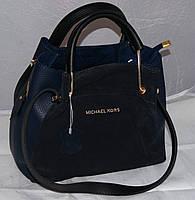 729c0179d13e Женская синяя замшевая mini сумка-шоппер Michael Kors (Майкл Корс) с  отстёгивающейся косметичкой