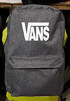 Рюкзак Vans 15 л 115148 из плотного полиэстера Джинс спортивный школьный 28 см х 40 см х 18 см