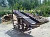 Грохот Вибрационный ВСГ-400 вибросито песка