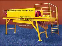 Грохот Барабанного типа БГ-4000 для механической сортировки сыпучих материалов