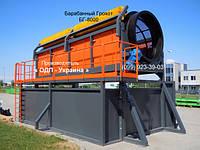 Барабанный Грохот БГ-8000 просеиватель для механической сортировки сыпучих материалов, фото 1