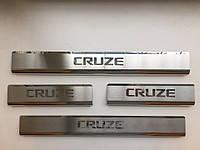 Накладки на пороги Chevrolet Cruze 4D-5D
