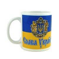 """Чашка 360мл """"Слава Україні"""" 5989"""