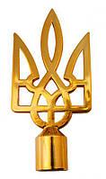 Тризуб-наконечник на флаг металізований