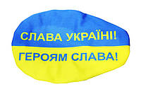 """Флажок-автоуши """"Слава Украине"""""""