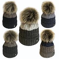 Зимняя детская шапка с помпоном р.54-58 оптом Украина
