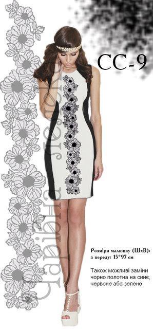 Вышитое женское платье (заготовка) СС-9