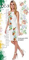Вышитое женское платье (заготовка) СС-3