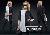 Двухцветное платье в стиле casual-черный/белый