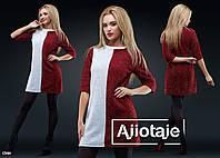 Двухцветное платье в стиле casual-  красный/белый