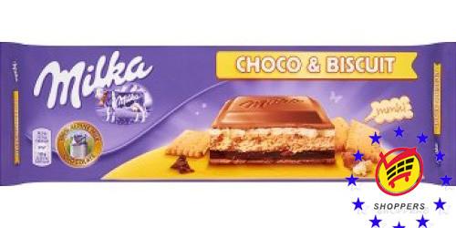 Milka Choco Biscuit  300г