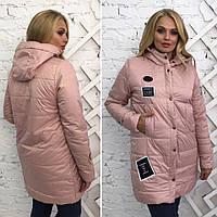 """Стильная  женская куртка для пышных дам """" ОК """" Dress Code"""