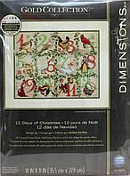 DIMENSIONS Набор для вышивания 12 Days of Christmas / 12 дней Рождества