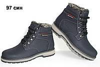 Ботинки Сolumbia № 97
