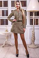 Элегантный молодежный костюм из стрейчевой буклированной ткани
