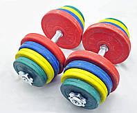 Гантелі набірні покриті гумою (2шт.) різнокольорові загальна вага 30 кг. AJTY-30