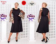 Нарядное чёрное платье с поясом, фото 1