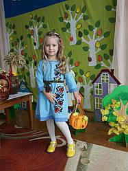 """Платья с вышивкой """"Мальвочка"""" от 4 до 13 лет"""