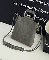 Стильная повседневная сумка с металлическими ручками