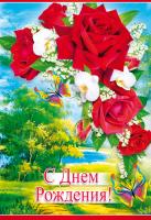 Открытка ЭТЮД СМГ-527