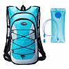 Рюкзак с гидратором голубой