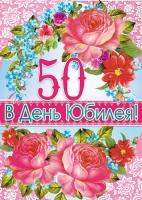 Открытка ЭТЮД СМГ-509