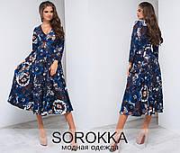 Платье в крупный цветок Юбка- клёш, V-образное декольте Рукав 3/4 ,арт 2207-304