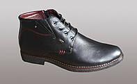 """Кожаные ботинки """"YDG"""" классические"""