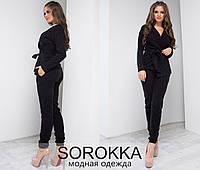 Костюм женский.  Пиджак с поясом и карманами, брюки на манжетах с карманами, 4 цвета  рт 2209-304