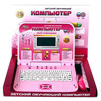 Детский компьютер ноутбук Joy Toy 7297, фото 1