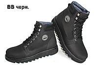 Ботинки Сolumbia ВВ