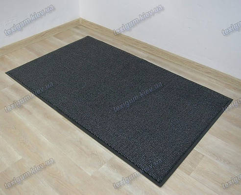 Ковер грязезащитный Стандарт 90х120см. цвет темно-серый