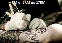 Иглы для тату RM (round magnum) размер на выбор