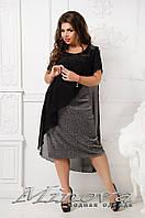Шикарное платье  вшитая накидка из шифона   (размеры 48-56 )0044-40, фото 1