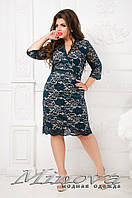 Шикарное гипюровое платье     (размеры 50-58 )0044-41, фото 1